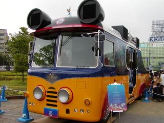 P5250280