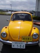 P5010060